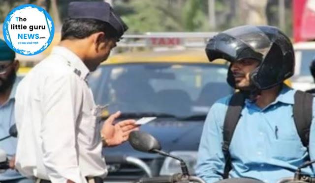 हेलमेट पहनने के बाद भी कट सकता है चालान, सरकार बदलने जा रही ये नियम