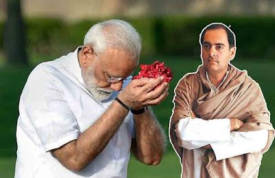 Rajiv Gandhi Death Anniversary