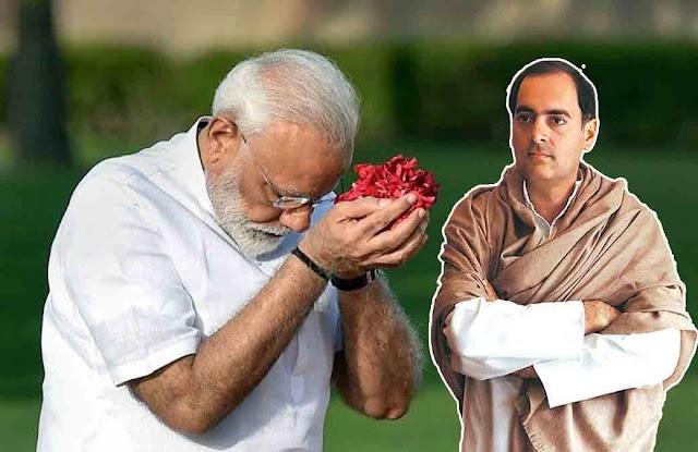 PM Modi ने पूर्व प्रधानमंत्री Rajiv Gandhi की पुण्यतिथि पर दी श्रद्धांजलि, Congress ने भी शुरू किया नया ट्रेंड