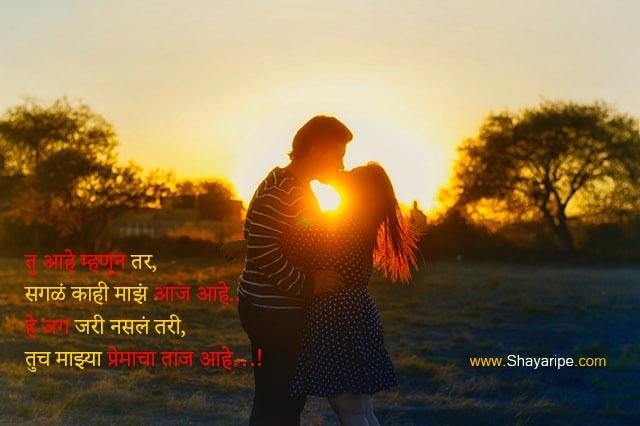 30 + Whatsapp Status in Marathi |  Attitude Status Marathi girl | Whatsapp Status Marathi sms| Friendship Attitude Status in Marathi
