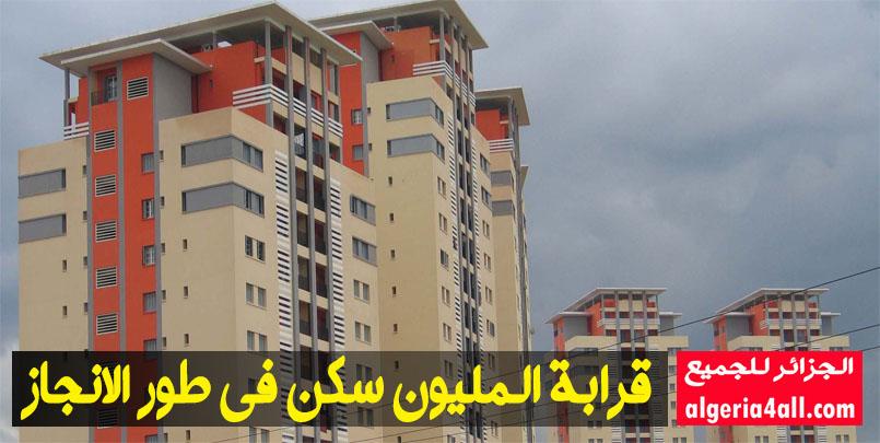 المدير العام للسكن بوزارة السكن,المدير العام للسكن بوزارة السكن والعمران أنيس بن داود,وكالة الأنباء الجزائرية