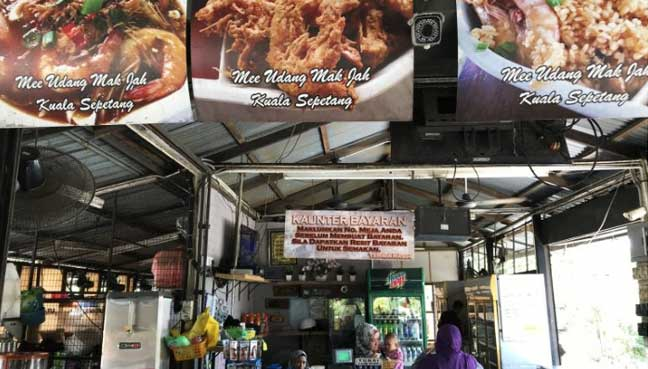 When in Taiping, a bowl of Mee Udang Mak Jah is a 'must'