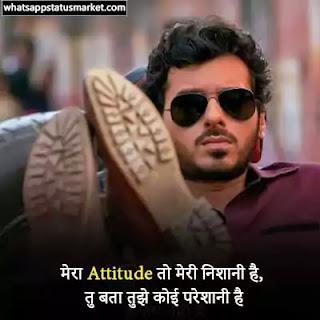instagram Attitude Shayari image 2021