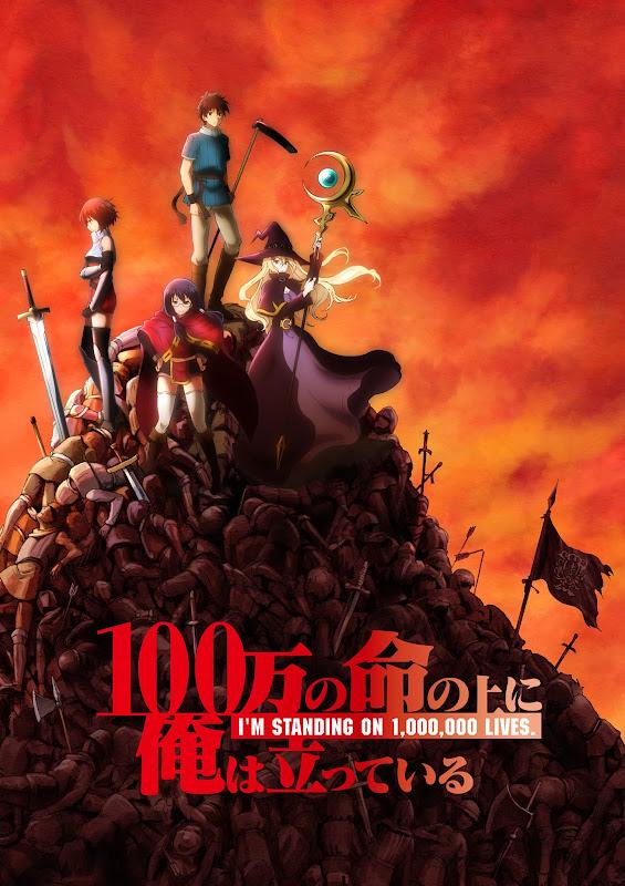 Póster del anime 100-man no Inochi no Ue ni Ore wa Tatte Iru