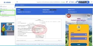 e-Pass in Railway