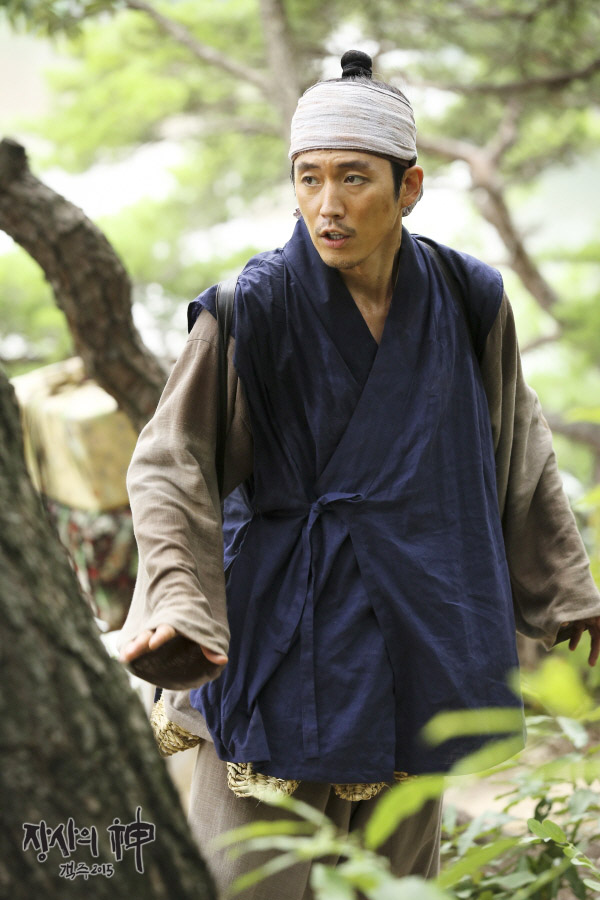 Nonton The Merchant: Gaekju 2015 Sub Indo
