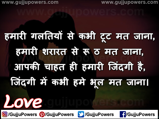 sad love shayari status