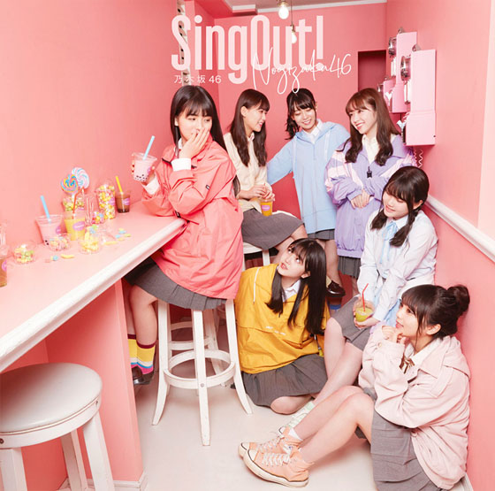Nogizaka46 (乃木坂46) - Gorgonzola (ぽっち党) 歌詞 lirik lyrics kanji romaji Track #2 album Sing Out!
