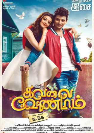 ALL IS GOOD (Kavalai Vendam) 2016 Hindi Dubbed 720p HDRip 1.1GB