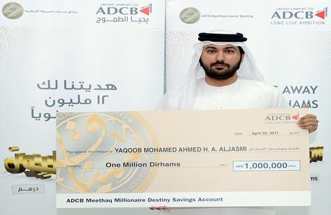 Du Lottery Winner 2017   Check Du Lottery Winner Online
