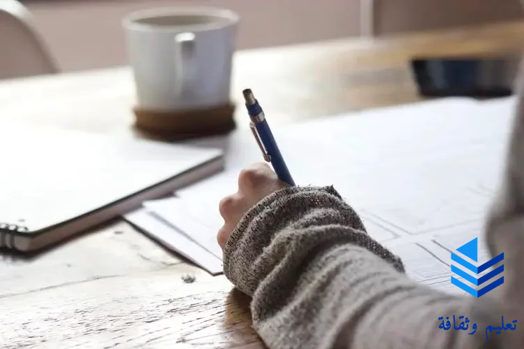 نصائح لطلاب الثانوية العامة | كيف تبدأ مذاكرة بطريقة صحيحة لتحقيق هدفك