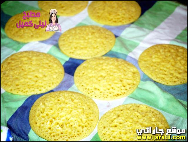 طريقة عمل البغرير المغربي سهلة وسريعة