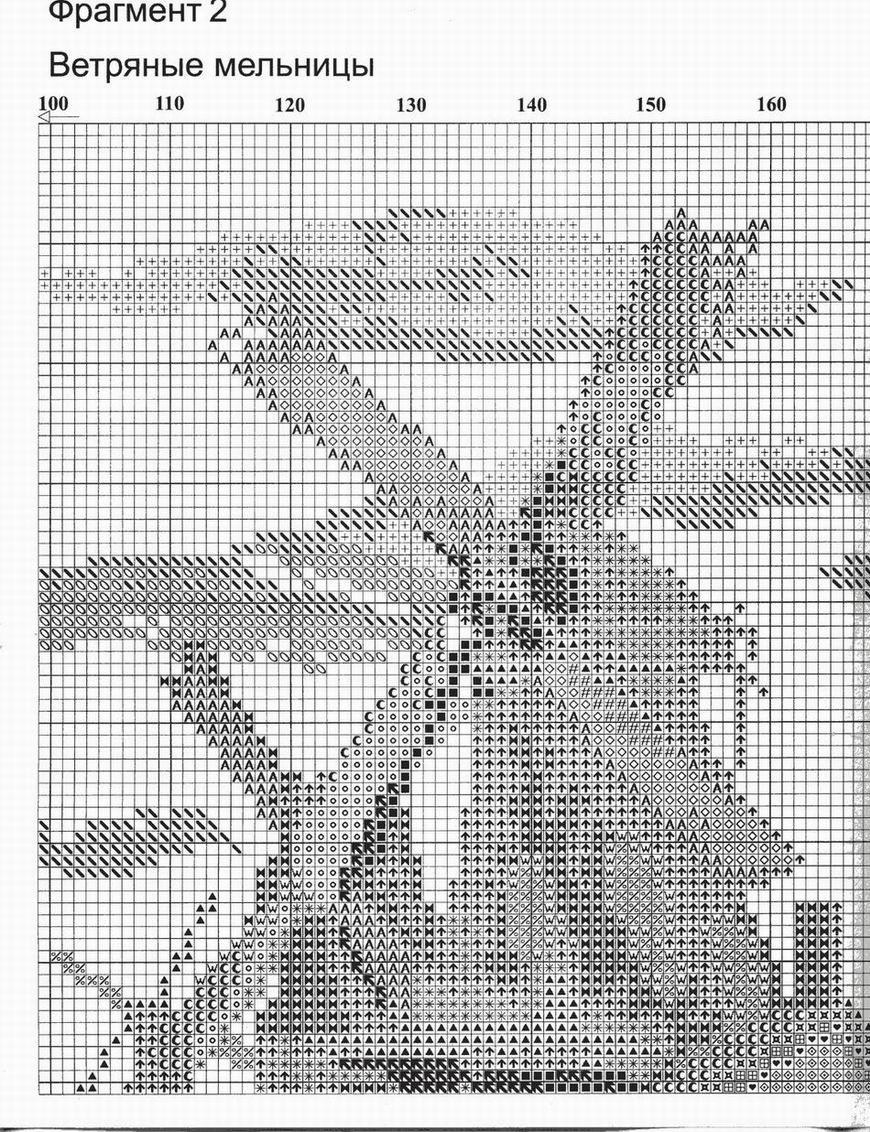 вышивка схема ветряной мельницы