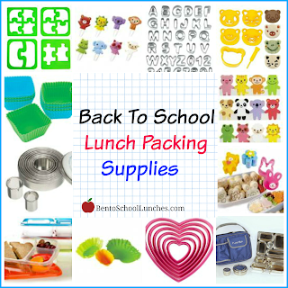 Back To School Lunch Packing Supplies. BentoSchoolLunches.com