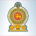ரிஷாத், ஹிஸ்புல்லாஹ், சாலிக்கு பயங்கரவாதத்துடன் தொடர்பில்லை -உத்தியோகபூர்வ அறிவிப்பு!