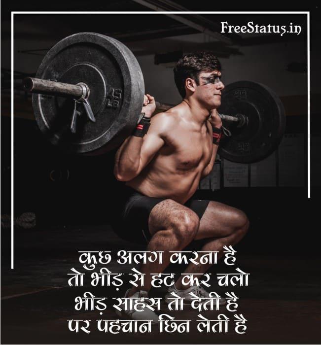 Kuch-Alag-Karna-Hai-To-Nheed-Se-Hat-Kar-Chalo