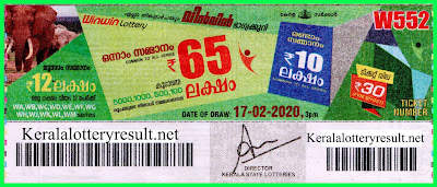 Kerala Lottery Result 17-02-2020 Win Win W-5kerala lottery result, kerala lottery, kl result, yesterday lottery results, lotteries results, keralalotteries, kerala lottery, keralalotteryresult,  kerala lottery result live, kerala lottery today, kerala lottery result today, kerala lottery results today, today kerala lottery result, Win Win lottery results, kerala lottery result today Win Win, Win Win lottery result, kerala lottery result Win Win today, kerala lottery Win Win today result, Win Win kerala lottery result, live Win Win lottery W-552, kerala lottery result 17.02.2020 Win Win W 552 Febraury 2020 result, 17 02 2020, kerala lottery result 17-02-2020, Win Win lottery W 552results 17-02-2020, 17/02/2020 kerala lottery today result Win Win, 17/02/2020 Win Win lottery W-552, Win Win 17.02.2020, 17.02.2020 lottery results, kerala lottery result Febraury  2020, kerala lottery results 17th Febraury 2020, 17.02.2020 week W-552lottery result, 17-02.2020 Win Win W-552Lottery Result, 17-02-2020 kerala lottery results, 17-02-2020 kerala state lottery result, 17-02-2020 W-552, Kerala Win Win Lottery Result 17/02/2020, KeralaLotteryResult.net,52 Lottery Result