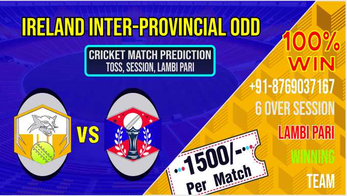 Northern Knights vs North-West Warriors 13th Match ODD Ireland Inter Provincial 100% Sure Match Prediction