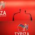 Βγήκαν τα μαχαίρια στον ΣΥΡΙΖΑ – Ισορροπία τρόμου στο κόμμα