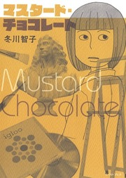 Mustard Chocolate Manga