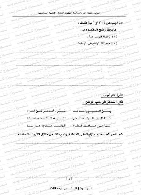 02-Arabic2019-2020_007