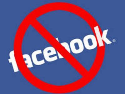 تفاصيل خبر وقف خدمة الانترنت والفيس بوك داخل المدارس اثناء اداء امتحانات الثانويه العامه 2016