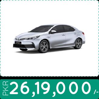 Toyota Corolla Xli Automatic 2020 Price In Pakistan Features Specs