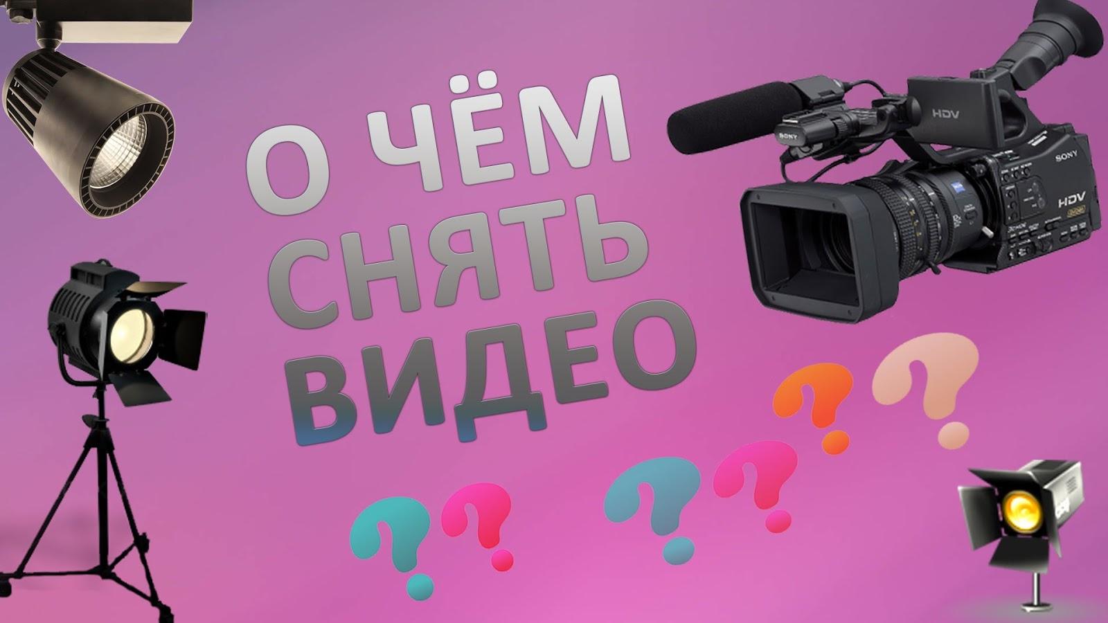https://1.bp.blogspot.com/-ABaqzfksovg/VuwMGjH8qwI/AAAAAAAAA78/xiga1eE9cK8oaLS8z0fqDpQm3i_Ouua6Q/s1600/youtube%2Bvideo.jpg