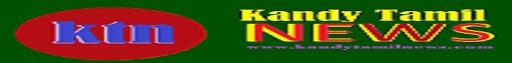 Kandy Tamil News
