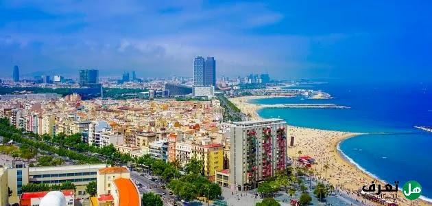 معلومات عن مدينة برشلونة Information about the city of Barcelona