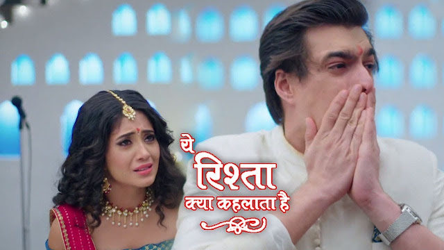 Future Story: Naksh's blast of anger over Dadi Manish refuses to return Naira in YRKKH