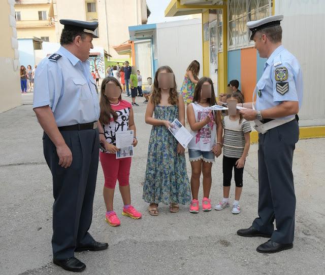 Ευχές της Ένωσης Αστυνομικών Αργολίδας για την νέα σχολική χρονιά