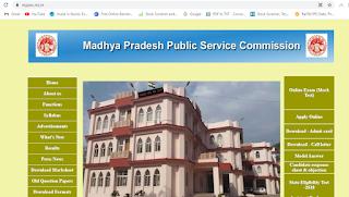 mppsc official website