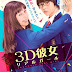 """3D KANOJO"" TENDRÁ LIVE-ACTION"