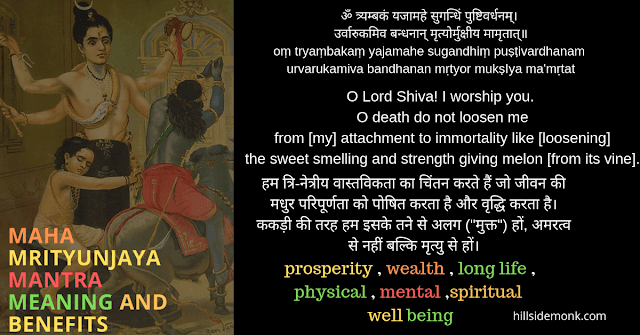 Maha Mrityunjaya Mantra  Meaning And Benefits