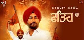 Fateh Aa Ranjit Bawa Song  Mp3 Download
