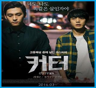 Eclipse Korean Movie