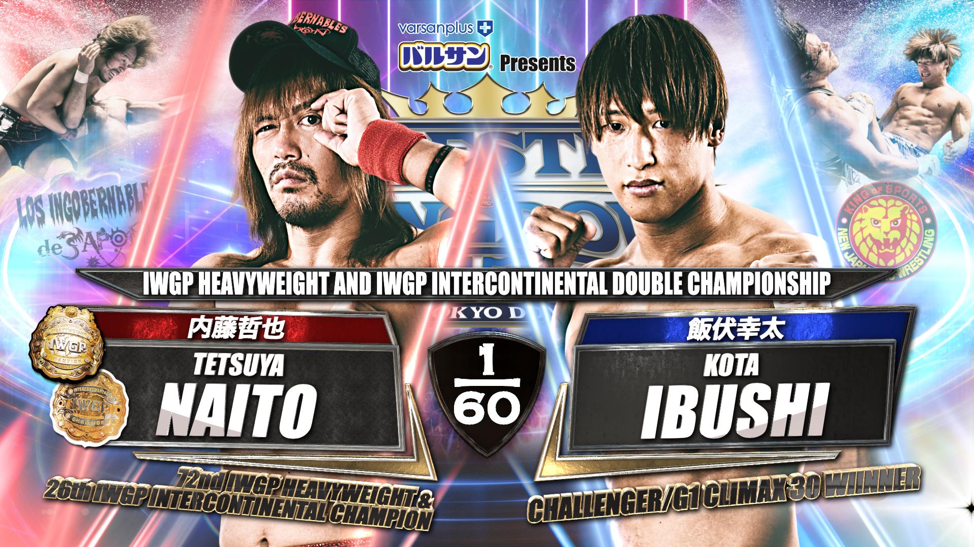 Cobertura: NJPW Wrestle Kingdom 15 – Day 1 – Nova era!