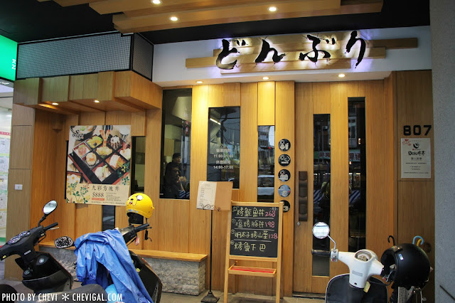 IMG 0052 - 台中北屯│丼丼亭*丼飯咖哩飯生魚片與沙拉。午間限定套餐更便宜喔
