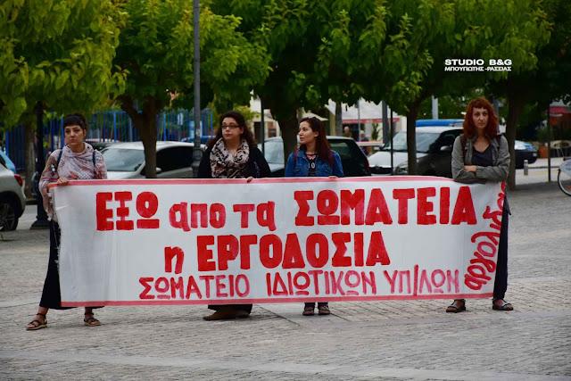Με μικρή συμμετοχή η απεργιακή συγκέντρωση στο Ναύπλιο