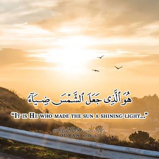 Quran Ayat Picture