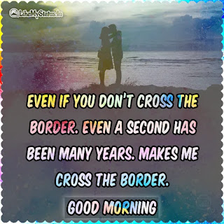 English love good morning quote