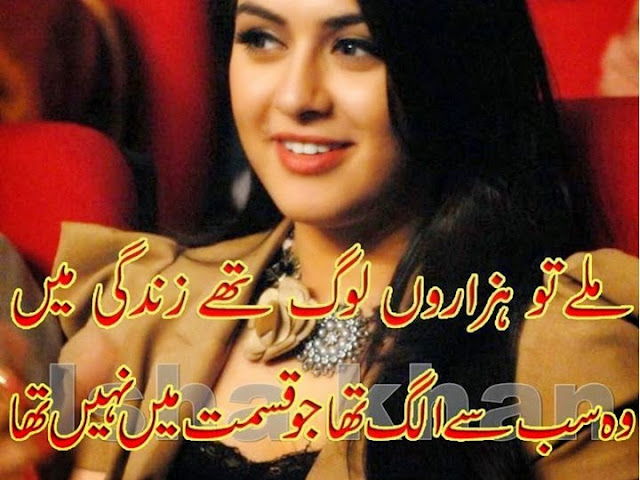 Islamic Quotes Hd Wallpapers Poetry Romantic Amp Lovely Urdu Shayari Ghazals Baby