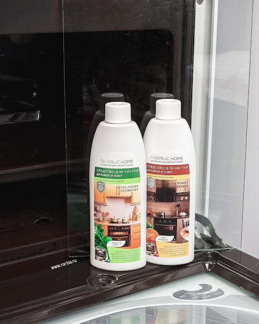 средство для чистки плит и духовок FABERLIC HOME (отзывы с фото)