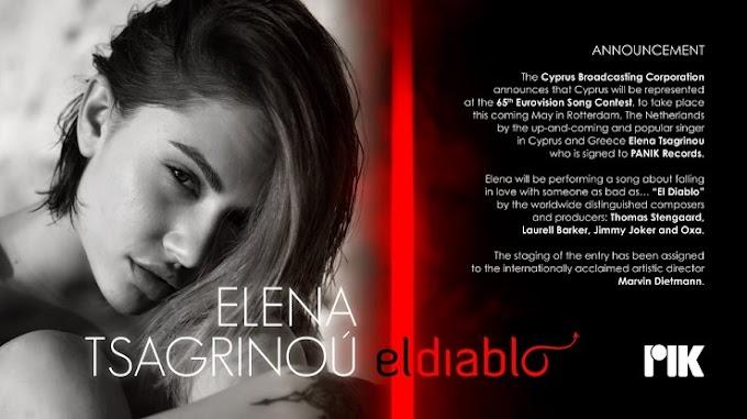 Η Έλενα Τσαγκρινού θα εκπροσωπήσει την Κύπρο στην Eurovision 2021