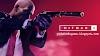 Hitman-2 Full PC Game Free Download @ Gaming Analysis