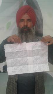 20 दिनों तक भूख हड़ताल पर बैठने वाले जरनैल बराड़ ने सर्वोच्च न्यायालय सहित विभिन्न राजनीतिक दलों व किसान संगठनों को लिखा पत्र