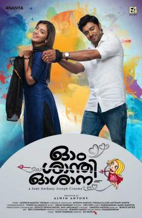 Ohm Shanthi Oshaana 2014 UNCUT Dual Audio Hindi 1GB HDRip 720p