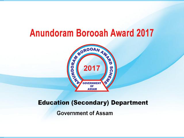 Anundoram Borooah Award laptop details