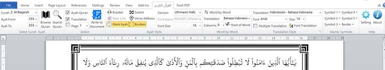 Menulis Ayat Al Quran Dengan Mudah Di Microsoft Office Word